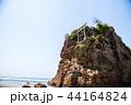稲佐の浜01 44164824