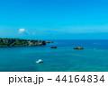 沖縄の風景02 44164834