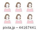 女性 表情 セットのイラスト 44167441