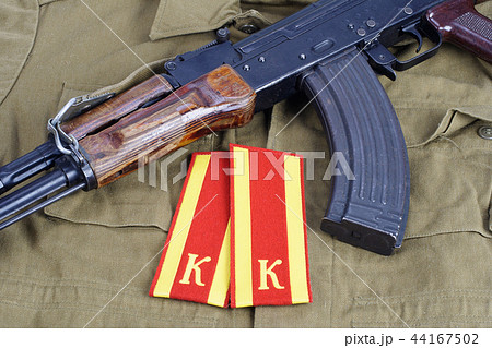 AK47 with Soviet Army Cadet shoulder mark 44167502