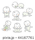 Cute baby vector illustration for baby shower 44167761