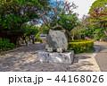 ひめゆりの塔 ひめゆり 慰霊碑の写真 44168026
