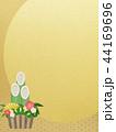 背景 コピースペース 正月のイラスト 44169696