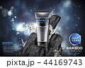 3Dイラスト 広告 チャコールのイラスト 44169743
