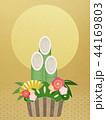 和柄 正月 年賀状素材のイラスト 44169803