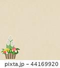 和紙 正月 縁起物のイラスト 44169920