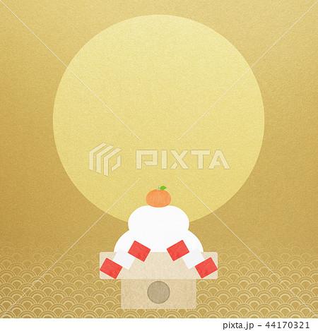 和-和風-和柄-和紙-背景-鏡餅-金箔-日の出-正月 44170321