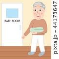 シニア 男性 入浴 温かな室内 ヒートショック 44173647