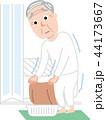 シニア 男性 入浴 脱衣所 ヒートショック 44173667