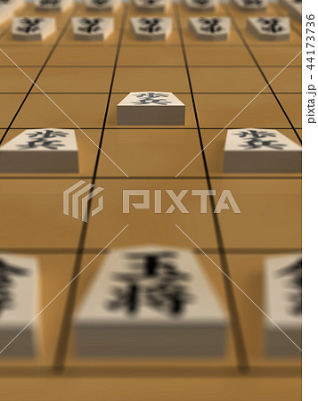 CG 3D イラスト 立体 デザイン 将棋 歩 勝負 スタート 開始 はじめが肝心 44173736