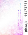 桜 和紙 喪中 はがき 背景  44173753