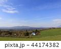 北海道 牧場 丘の写真 44174382