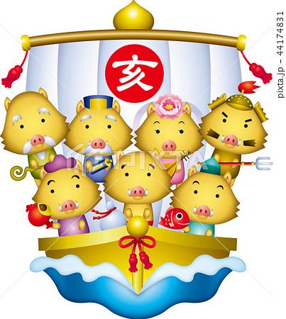 七福神 いのしし 宝船 44174831
