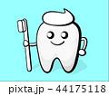 歯ブラシ 歯 歯磨きのイラスト 44175118