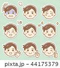 男性 顔 表情のイラスト 44175379