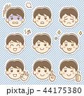 男性 顔 表情のイラスト 44175380