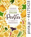 パスタ イタリア イタリアンのイラスト 44175428
