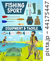 Fisher men catching fish on lake in boat 44175447