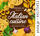 パスタ パスタ料理 イタリアのイラスト 44175451
