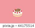 ケーキ クリスマースケーキ クリスマスのイラスト 44175514