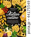パスタ イタリア イタリアンのイラスト 44175549