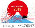 年賀状 happy newのイラスト 44176347