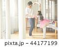 遊んでいる父親と娘 44177199