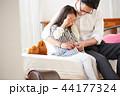 父親と娘のライフスタイル 44177324
