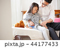 父親と娘のライフスタイル 44177433