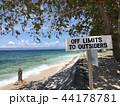バリカサグの海洋保護区 44178781