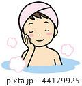 入浴 お風呂 バスタイムのイラスト 44179925