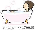 入浴 お風呂 バスタイムのイラスト 44179985