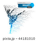 バレエ ダンサー バレリーナのイラスト 44181010