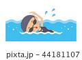 水泳 女性 44181107