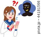 女子学生 スマートフォン トラブル 44181566