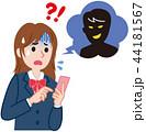 女子学生 スマートフォン トラブル 44181567