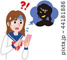 女子学生 いじめ 44181886