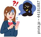 女子学生 いじめ 44181887