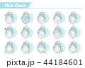 美容 顔 面のイラスト 44184601
