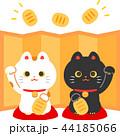 対の招き猫と金色の屏風 44185066