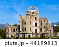 広島 原爆ドーム 世界遺産の写真 44189813