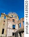 広島 原爆ドーム 世界遺産の写真 44189820