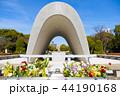 広島 平和記念公園 原爆死没者慰霊碑の写真 44190168