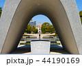 広島 平和記念公園 原爆死没者慰霊碑の写真 44190169