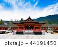 厳島神社 宮島 世界遺産の写真 44191450