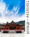 厳島神社 宮島 世界遺産の写真 44191451