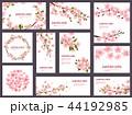 桜 サクラ 花のイラスト 44192985