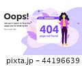 404 エラー ページのイラスト 44196639