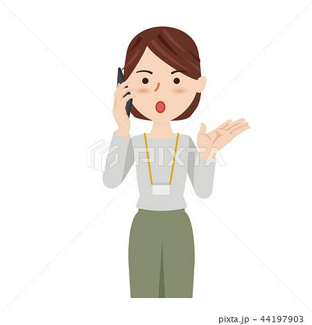 ビジネス 女性 カジュアル ビジネスウーマン スマホ 44197903