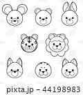 動物 かわいい 可愛いのイラスト 44198983